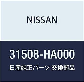 NISSAN(ニッサン) 日産純正部品 ワッシャー,スラスト 31508-HA000