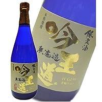 吟王道 (ぎんおうどう) 無濾過 黄麹仕込 芋焼酎 25度 720ml (小瓶)