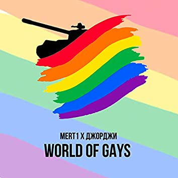 World of Gays