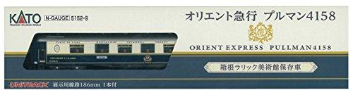 KATO Nゲージ オリエント急行 プルマン4158 箱根ラリック美術館保存車 5152-9 鉄道模型 客車