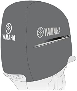 yamaha outboard cover