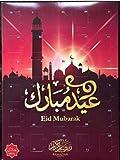 3 Stück Ramadan Schokolade Countdown zu Eid Kalender Halal Muslim Islam