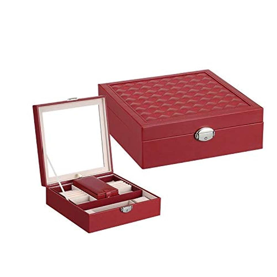 木材サーキュレーションホイップ木製ジュエリーボックスミラー付きダブルレイヤーロック大きな鏡化粧ケース、ジュエリーボックス、ジュエリーオーガナイザー、携帯用トラベルケース (Color : Red)