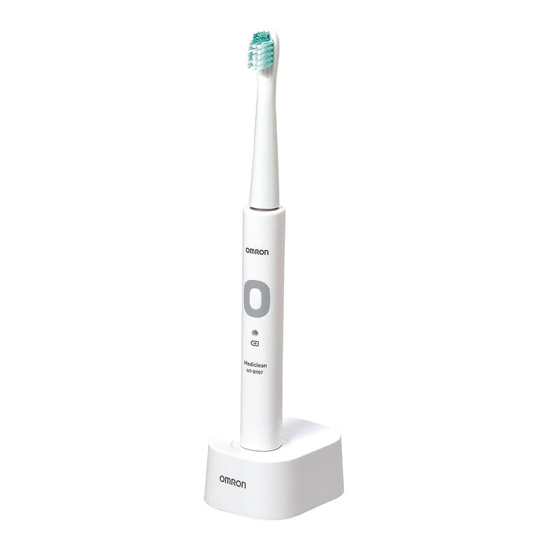 グリット織機仮称オムロン 電動歯ブラシ 音波式 メディクリーン