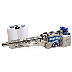 QFXFL Sprayer Fogger, 16L Portable Thermal Sprayer, Gasoline Powered Pulse Jet Thermal Fogger Atomizer for Indoor Outdoor Office Garden, Silver P17