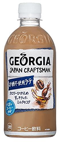 コカ・コーラ ジョージア ジャパンクラフトマン 砂糖不使用ラテ 440ml×24本