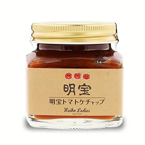 明宝トマトケチャップ ミニ(120g)/明宝レディース とまと 岐阜産 国産//