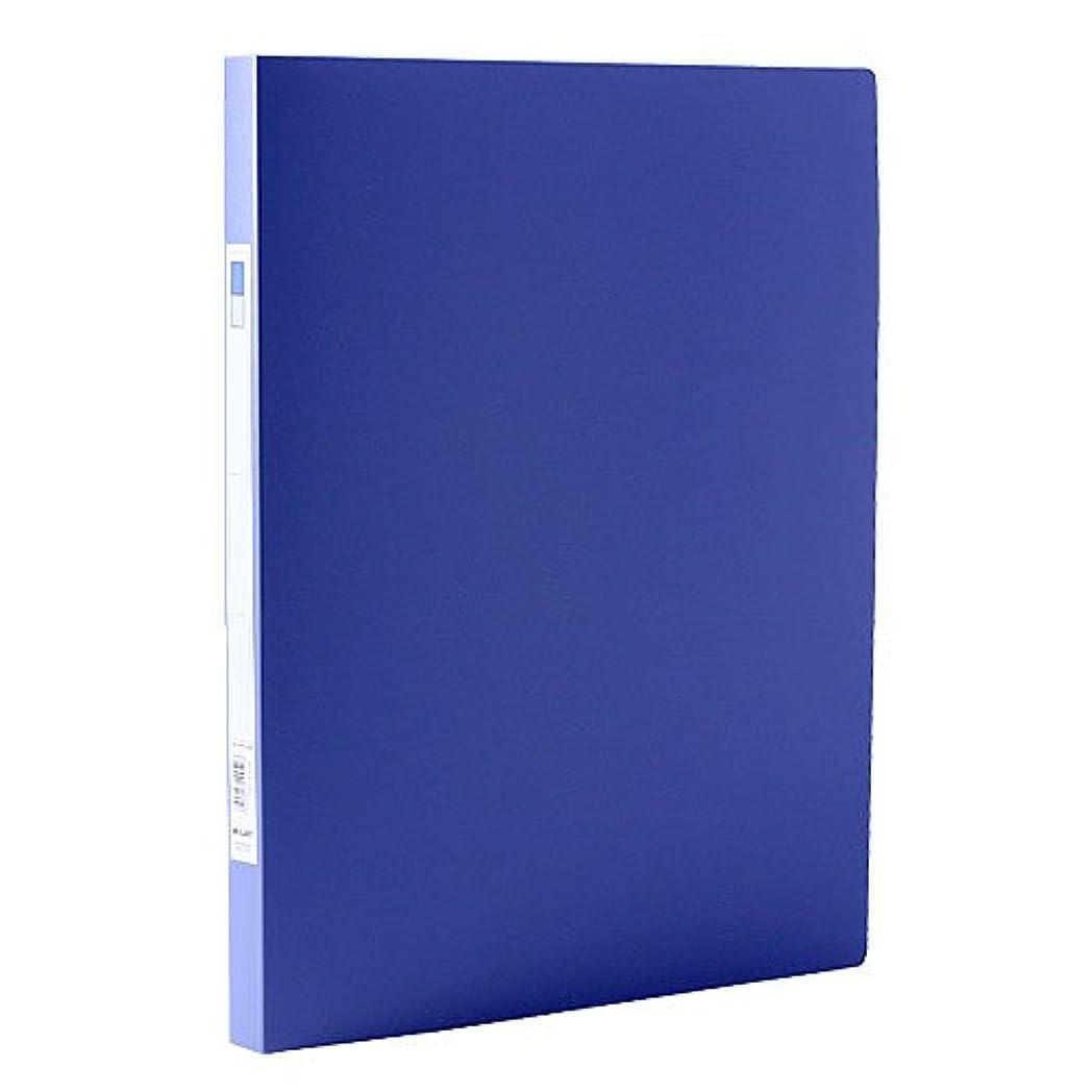 視力美しいたらいKILAT Z式ファイル A4 ブルー 【10冊セット】