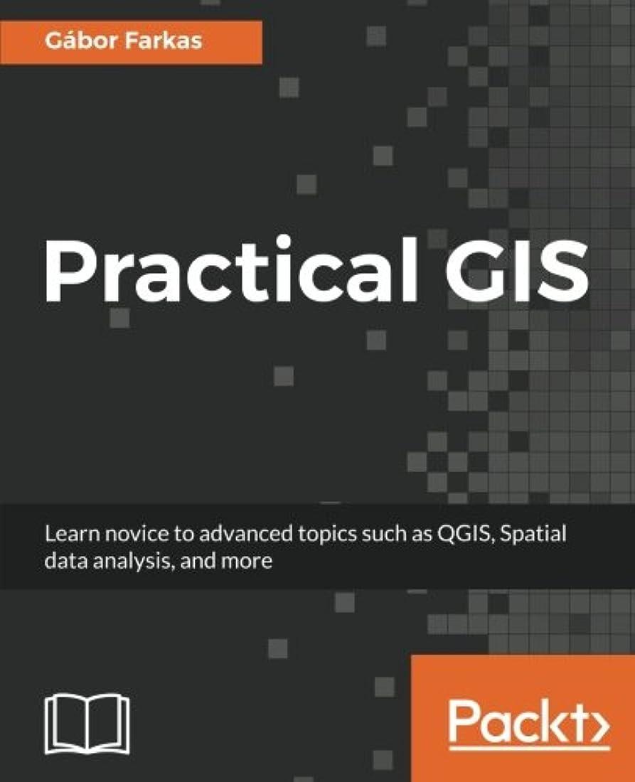 スクレーパーライラック苦行Practical GIS