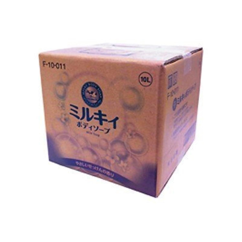 浴室チューインガム水素牛乳石鹸 ミルキィボディソープ 業務用 279605 00022378 【まとめ買い3個セット】