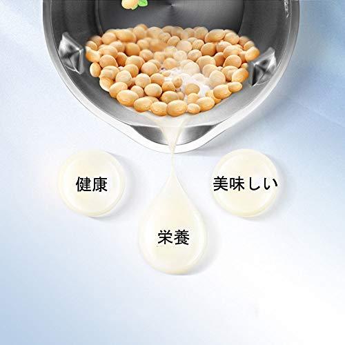 ECHometec『豆乳メーカー電動』