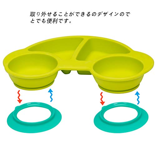 Qshare QShare Qshare乳幼児用のベビープレートお食事用ミニマット 赤ちゃんランチョンマット離乳食 食器 ピッタリ吸着 ひっくり返らない 幼児 子供 適用 BPAフリー 滑り止め シリコン製ベビー食器 2ミニ-車, グリーン-車