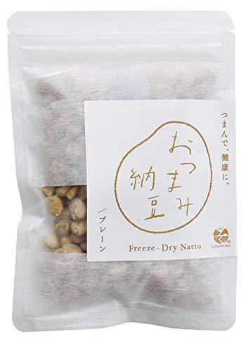 【おつまみ納豆/プレーン 50g】国産納豆 ノンフライ(フリーズドライ納豆) 納豆の栄養まるごと手軽につまめる、サクサク食感がやみつき