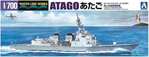 青島文化教材社 1/700 ウォーターラインシリーズ 海上自衛隊 護衛艦 あたご プラモデル 021