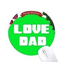 父父さん家族 クリスマスツリーの滑り止めゴム形のマウスパッド