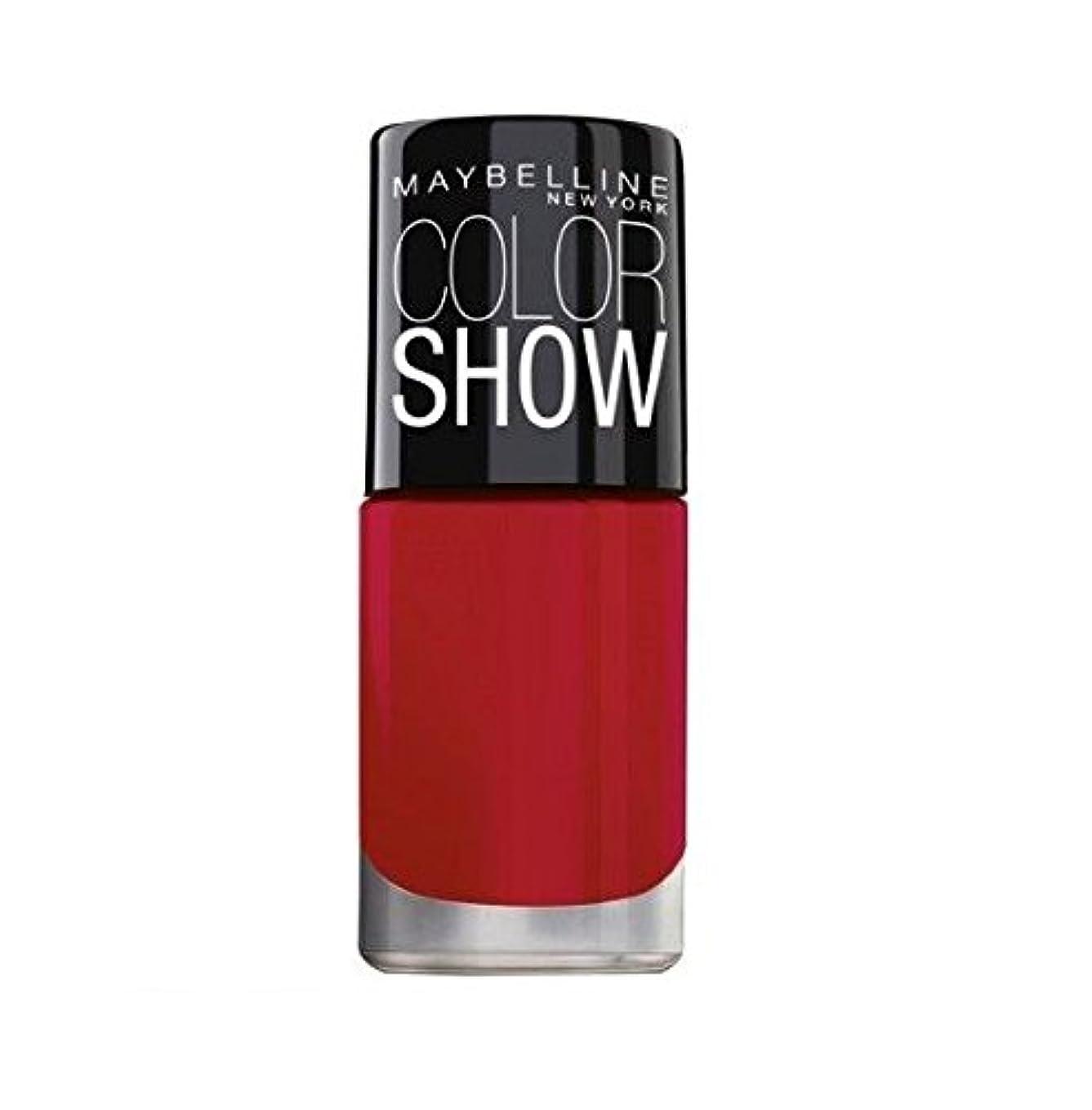 静けさ最高に勝るMaybelline Color Show Bright Sparks, Power of Red 708, 6ml
