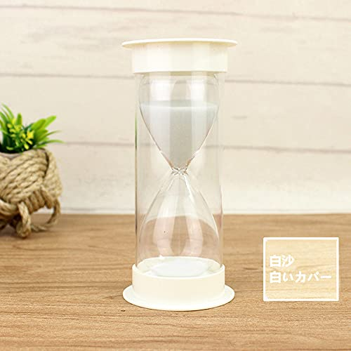 砂時計5分/ 10分/ 15分/ 20分/ 30分/ 45分/ 60分学校、キッチン、家の装飾のためのクッキングゲーム練習砂時計タイマー (白, 10分)