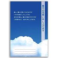 暑中見舞い【私製はがき】ポストカード 挨拶状(postc_syo_10) (32)