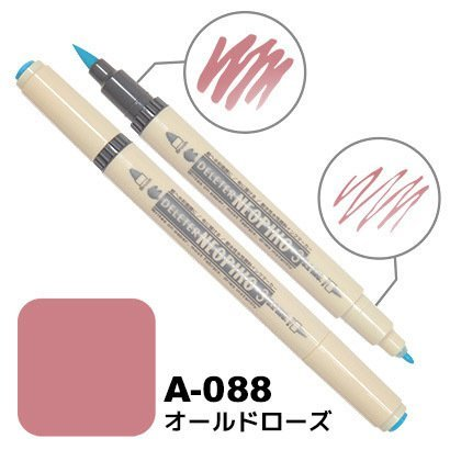 Deleter Neopiko Manga Comic Pen Neopiko 3 - Cloth Pen&Brush - 088 - Old Rose
