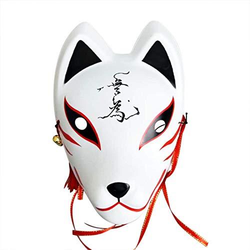 Unisex Fuchs Maske Mit Quasten Und Glöckchen Japanischen Kabuki Maskerade Kostüm Maske Halloween Christams Party Cosplay Maske Tier Maske Erwachsene Für Herrenfrauen, Kinder-Studenten opportune