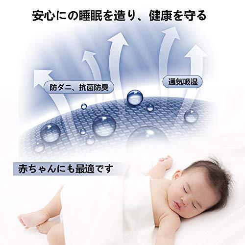 ボックスシーツ吸水速乾マットレスカバーベッドシーツシーツベッドカバー柔らかな触感吸汗マチ部分約30cm着脱簡単通気性抜群丸洗い可能快眠