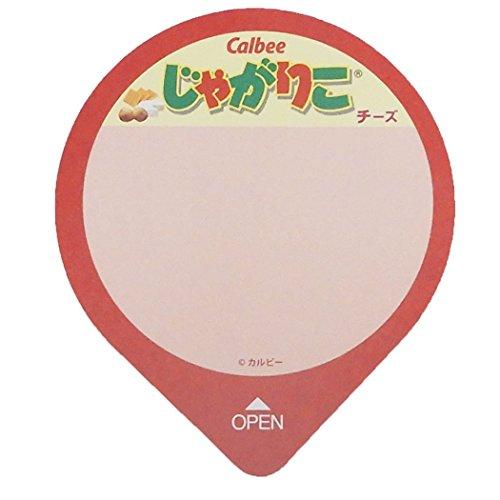 じゃがりこ[付箋]フタふせん/チーズ おやつ サカモト ギフト雑貨 キャラクター グッズ 通販