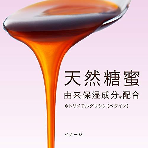 ビオレu潤い美肌ボディウォッシュジャスミン&ロイヤルソープの香り本体