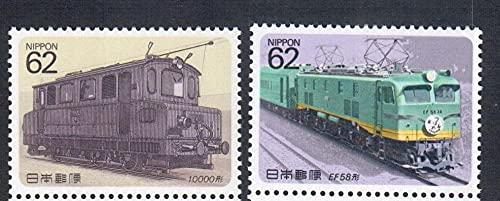 FGNDGEQN Colección de Sellos Japón 1990 Locomotora eléctrica / Episodio del Sello del Tren 1 2