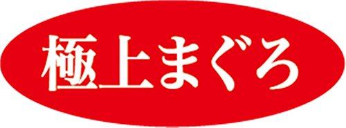 モンプチゴールド缶成猫用極上まぐろ70g×24缶入り(ケース販売)[キャットフード]