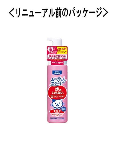 ライオン(LION)ペットキレイ水のいらないリンスインシャンプーやさしいフローラルの香り愛猫用200ml