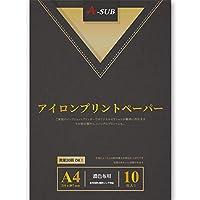 A-SUB アイロンプリントシート 熱転写シート 転写紙 濃色カラー生地用 A4サイズ 10枚入り インクジェット 洗濯に強い