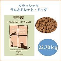 【CUPURERA】クプレラクラシック ラム&ミレット・スモール 22.70g(4.54kg×5袋)