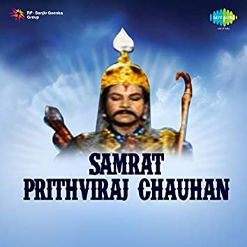 Samrat Prithviraj Chauhan (Original Motion Picture Soundtrack)