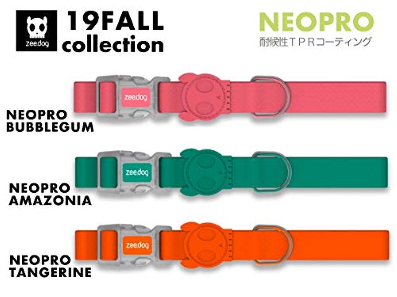 日付必要とするかけがえのない【zee.dog】NEOPRO COLLAR 首輪 Sサイズ【NEOPRO】 NEOPRO カラーS,BUBBLEGUM