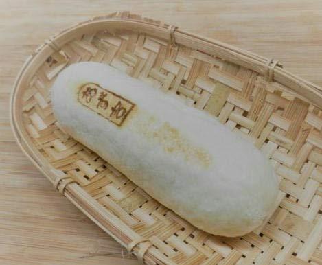 無添加京都山城筍おやき(あずき)×5個セット