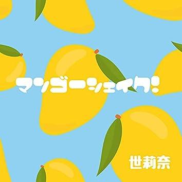 Mango shake!
