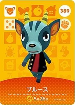 どうぶつの森 amiiboカード 第4弾 ブルース No.389