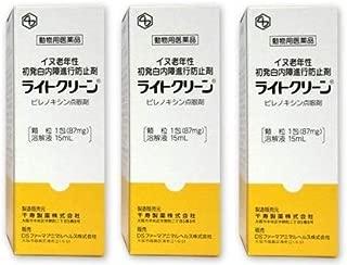 千寿製薬 ライトクリーン 犬用 15ml (動物用医薬品) ×3個