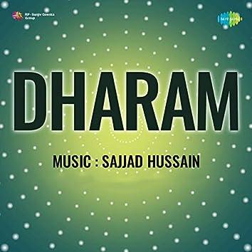 Dharam (Original Motion Picture Soundtrack)
