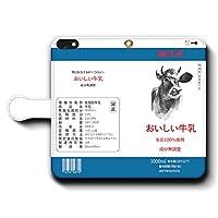 iPhone Xs MAX パロディ おいしい牛乳 新型 スマホケース 手帳型 全機種対応 ケース 人気 絵画 レザー 個性的 ARROWS プレゼント あいふぉん12 携帯ケース