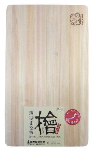 池川木材『桧うす型まな板S』