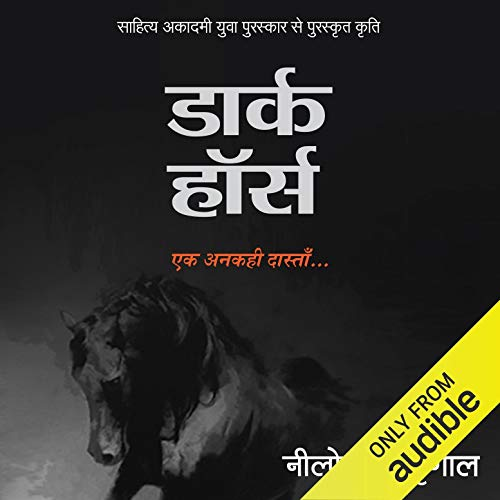 Dark Horse: Ek Ankahi Dastan (Hindi Edition) cover art