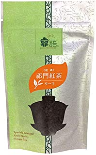 茶語 リーフ中国茶 祁門紅茶(キーマンコウチャ) 【24袋組】