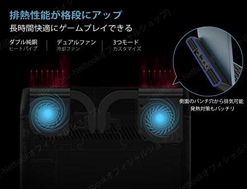 41B5qXQzoaL-ゲーミングUMPC「OneGx1」の日本モデルがアマゾン等で予約販売開始!