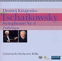 チャイコフスキー:交響曲第6番 ロ短調 「悲愴」Op.74 (Symphonie Nr.6 Pathetique)
