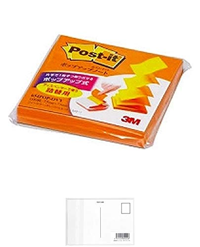 (ポスト・イット) ポップアップノート/ふせん 詰替え用 [654POP-OVY] 1個 本体色:オレンジ・ビビットイエロー + 画材屋ドットコム ポストカードA