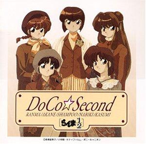 らんま1/2 DoCo Secondの拡大画像