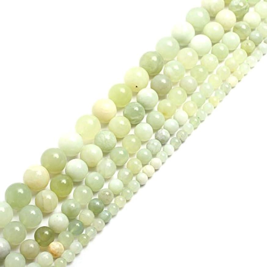 JOE FOREMAN 12mm Hua Show Jade Semi Precious Gemstone Round Loose Beads for Jewelry Making Green DIY Handmade Craft Supplies 15