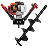 XtremepowerUS V-Type 55CC 2 Stroke Gas Post Hole Digger 3/4' Shaft 1-Man Auger Powerhead (Digger + 6' Bit) EPA Motor