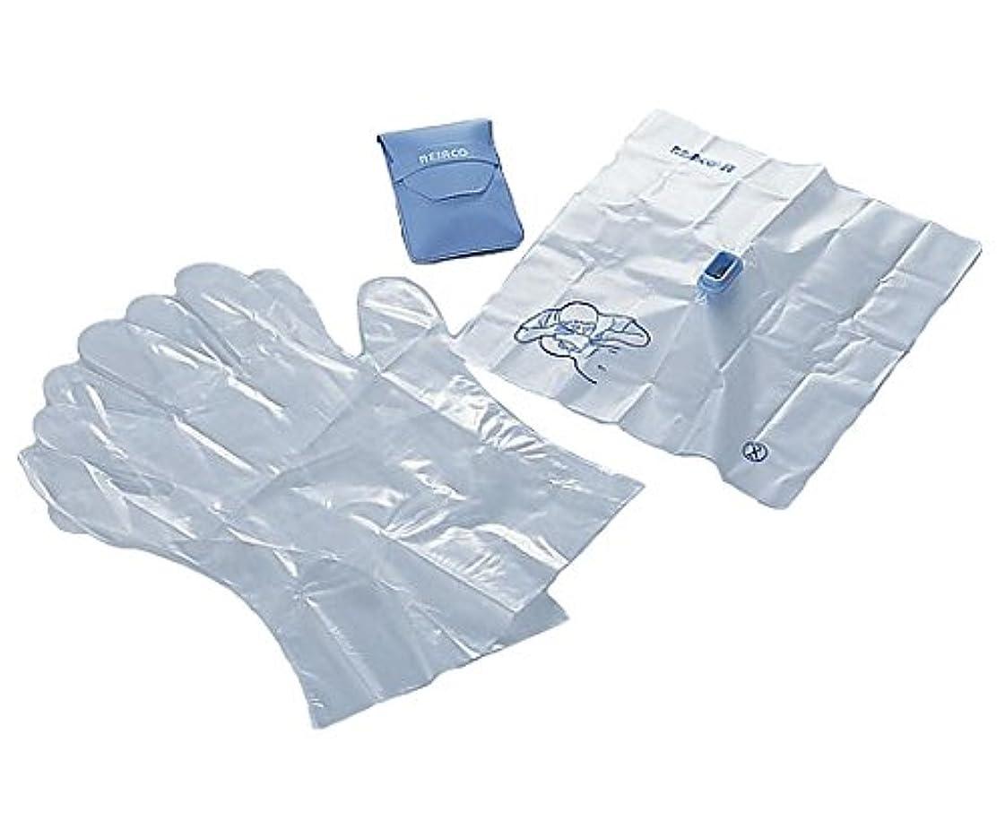収縮ありそうパットレサコ 人工呼吸用マウスシート レサコRG(ポリ手袋付) 8-8512-02